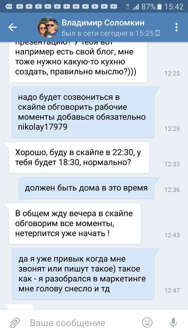 DigiSoft Payline #purtovnikolay DigiSoft nikolaypurtov
